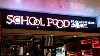 School Food at Taikooshing, HK