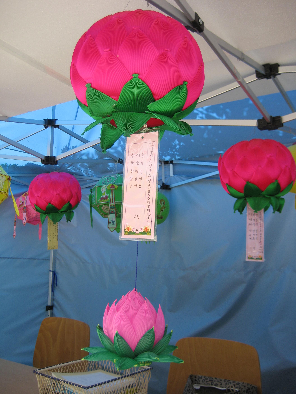 Let S Enjoy Lotus Lantern Festival In Seoul Korean Culture Blog